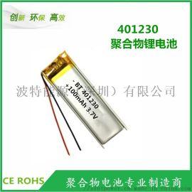 401230 100mah 3.7V锂离子聚合物电池 蓝牙音箱耳机对讲机电池