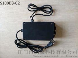 S100B3-C2 带按摩椅的沐足盆电源智能控制盒