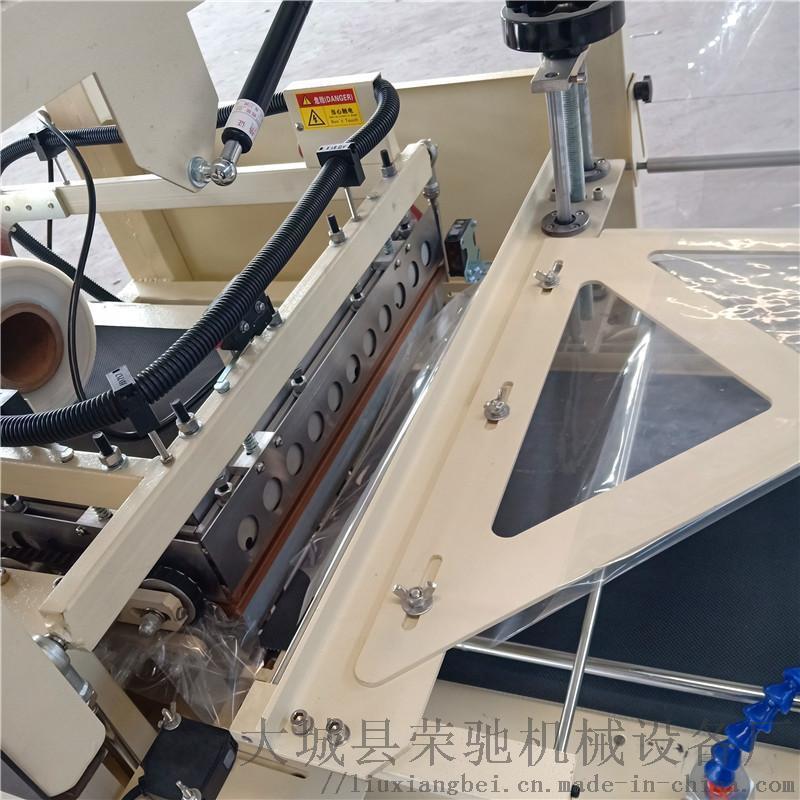 薄膜机全自动热收缩机封切机L型