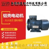 供應Y2A 132M-6-4kW電機廠家直銷