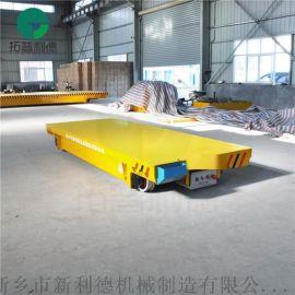 车灯模具4吨轨道平板车 轨道电动平车值得信赖