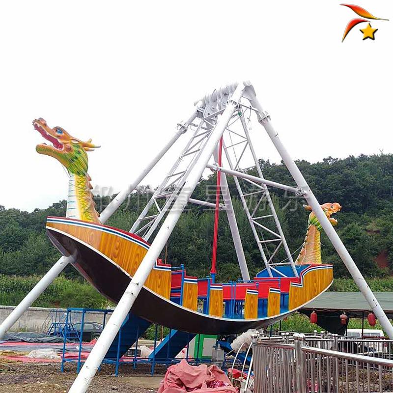 公园户外海盗船游乐设备厂家 儿童游乐设施生产公司