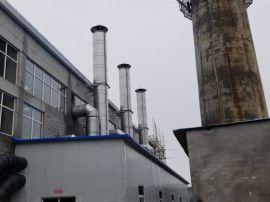 雙層不銹鋼保溫煙囪,降氮鍋爐雙層不銹鋼保溫煙囪,雙層不銹鋼保溫煙囪價格
