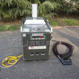 高温高压蒸汽洗车机 移动洗车机设备
