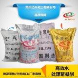 皮革生產工業污水處理絮凝沉降澄清劑,22聚合氯化鋁