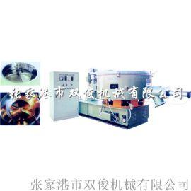高速混合机 SHL系列冷却混合机 立式混合机
