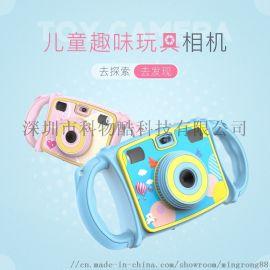 跨境新款四代儿童防摔数码相机变焦双镜头录像照相机