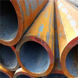 山東無縫鋼管廠、45#鋼管無縫管、大口徑厚壁無縫管