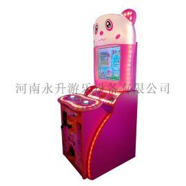 小萌熊拍拍樂  兒童拍拍樂投幣遊戲機
