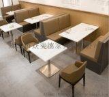 现代主题餐厅奶茶店卡座沙发咖啡厅靠墙沙发定做工厂