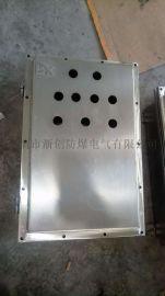 不锈钢防爆配电箱400X500X180