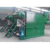 造紙污水處理設備 廠家直供
