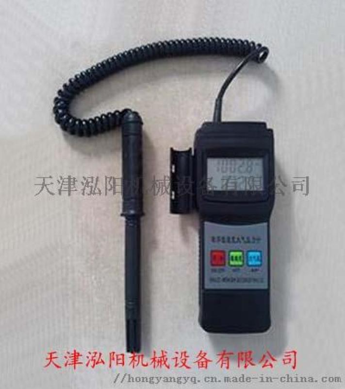 HYH-3数字温湿度计 泓阳数字温湿度表