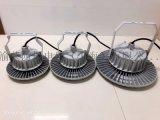 新型LED粉塵防爆燈渝榮防爆特價
