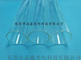 石英玻璃管.石英玻璃棒