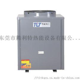 3匹顶出商用空气能热泵循环机 空气源供暖主机