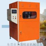 供应自动化拖曳式表壳医疗设备研磨抛光机