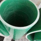 湖南HD玻璃鋼排污管夾砂排污管生產廠家創耐施