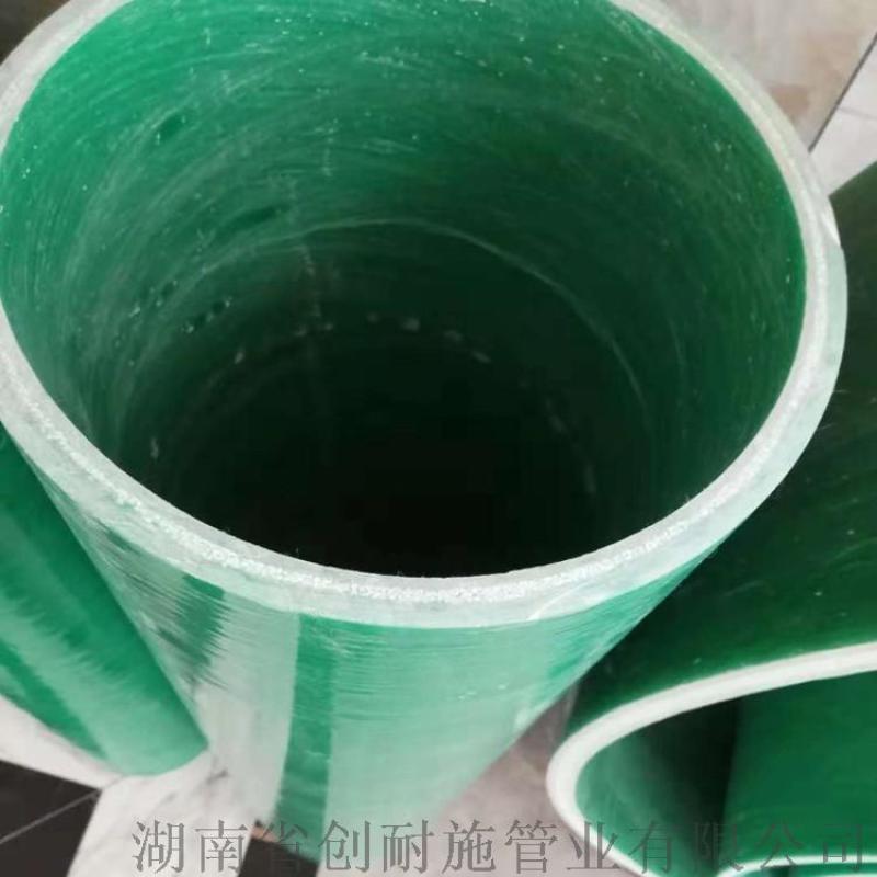 湖南HD玻璃钢排污管夹砂排污管生产厂家创耐施