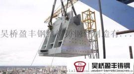 钢结构专用铸钢节点 生产厂家联系方式
