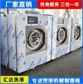 全自动洗脱机 全自动洗脱机配件