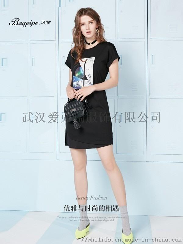 时尚女装连锁店加盟玫琳妮娅春季新款长袖连衣裙上衣