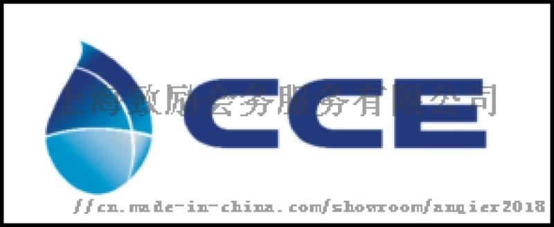 2019上海國際清潔技術與設備博覽會