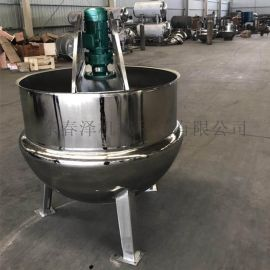 蒸汽带出料口夹层锅 定制进水口夹层锅