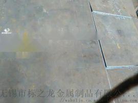 高強板Q690特厚板切割圓形法蘭異形件切割