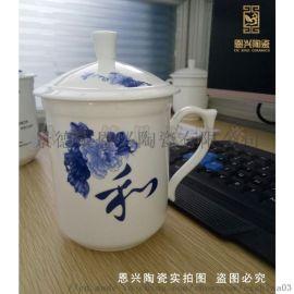 圣诞节礼品骨瓷茶杯定做 景德镇陶瓷茶杯
