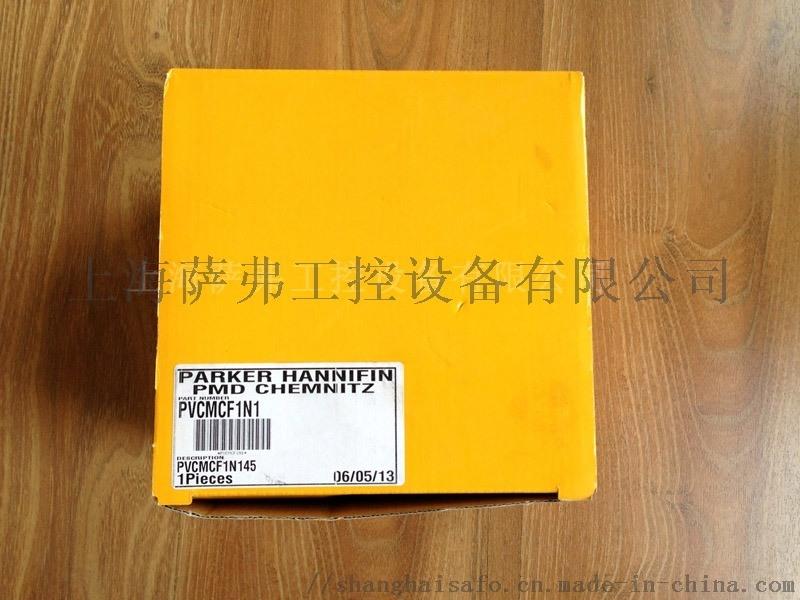 Parker派克RK-PV000LCV42