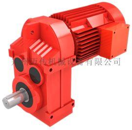 迈传减速机 F107减速机 F107齿轮减速机代理