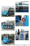 利凯8座电动游览观光车