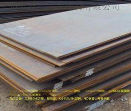 耐候钢 现货 库存 09CU  Q345NQR2