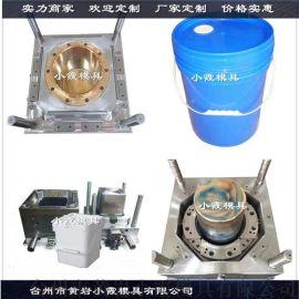 3.5.7.10公斤塑料桶塑料模具