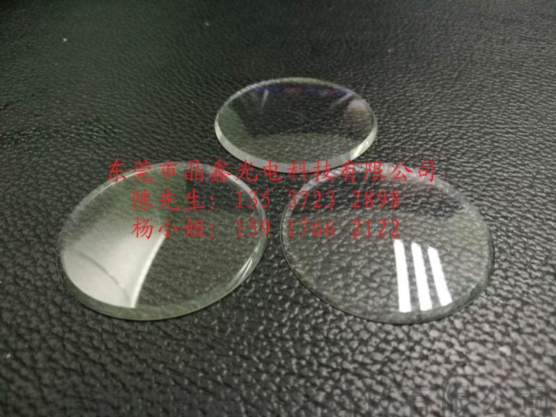 手表玻璃镜片,双桥手表玻璃镜片
