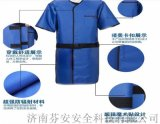 X射線防護服+FA正穿半袖鉛衣 防護服