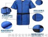 X射线防护服+FA正穿半袖铅衣 防护服
