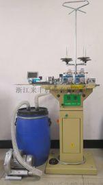 自动型高速直式袜子缝合机