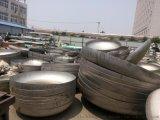 山東不鏽鋼封頭廠家 壓力容器封頭