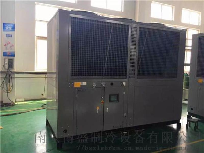 南京螺桿式冷水機組,南京螺桿式冷凍機組