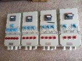隔爆型防爆電控箱BXM(D)53-6K