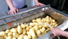 淮北土豆去皮清洗机,土豆清洗机不损坏果肉