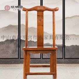 檀明宫红木家具刺猬紫檀官帽椅明清古典书房椅红木小椅子 靠背椅