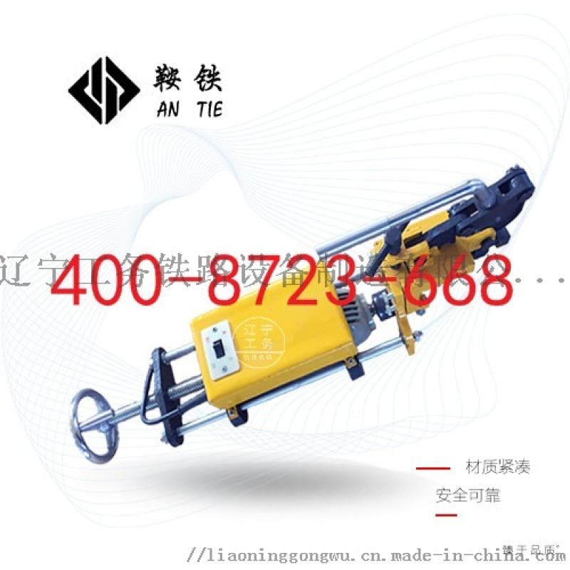 鞍鐵ZG-1×13電動鋼軌鑽孔機鐵路專用器材