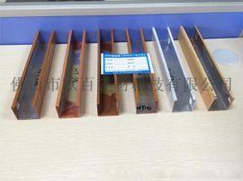 定制各种木纹颜色铝方通