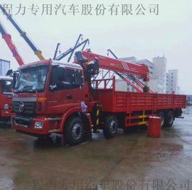 福田欧曼前四后八配三一14吨随车吊