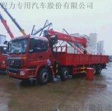 福田歐曼前四後八配三一14噸隨車吊