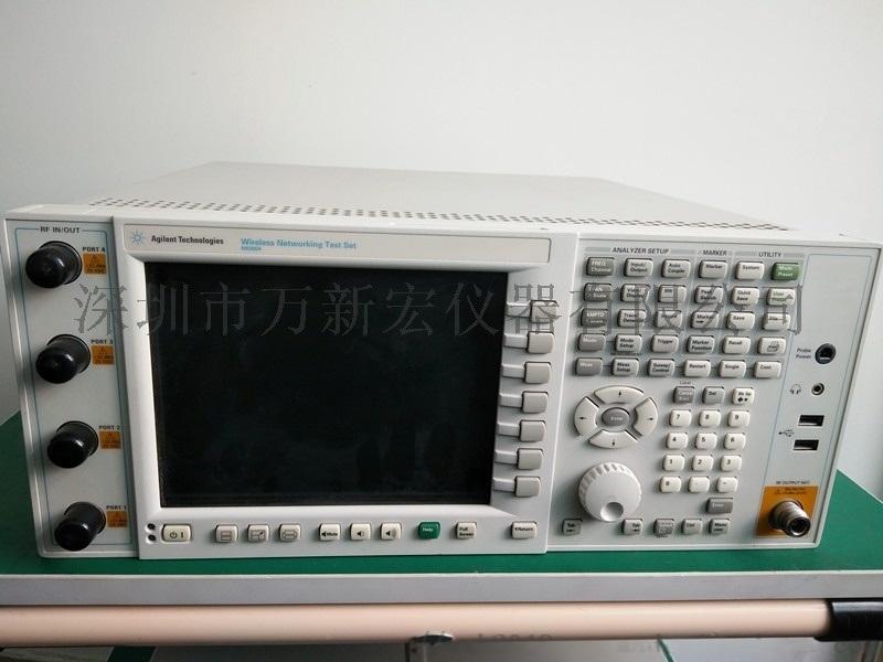 免費檢測 安捷倫N8300A網路分析儀維修