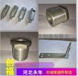 來圖定做異型螺母 定做螺栓 異形螺絲 定做異形件